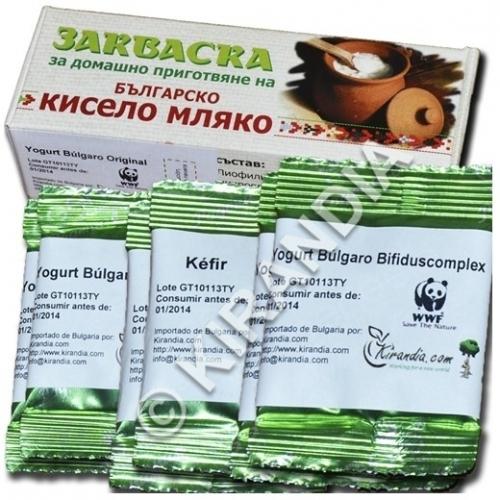 Pack Multiyogurt 2+2+2 (6 Sobres)